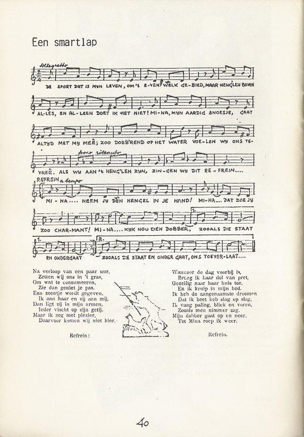 Tekst en muziek van smartlap