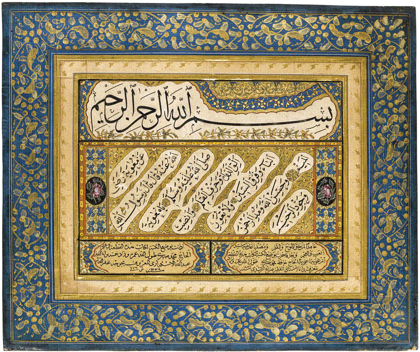 Pagina uit album met calligrafieën van profetische tradities, door Hamdullah ibn Mustafa Dede, ca. 1500.